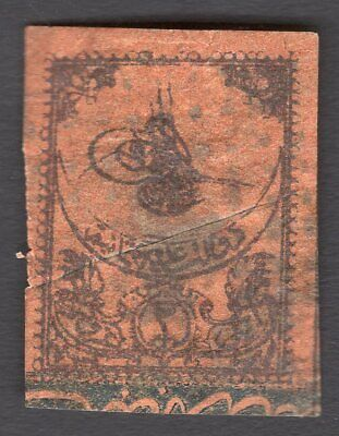 Turkey 1863 stamp Mi#Porto 3b used CV=300€