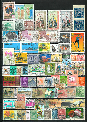 Laos, Korea, Hong Kong, Malaysia, etc.,. 70 all Diff. M & U Stamps, with Older