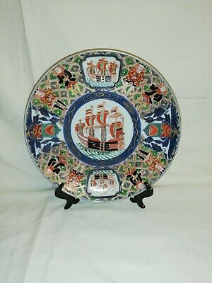 Perfect Antique Japanese Imari Nanban Blackship Plate