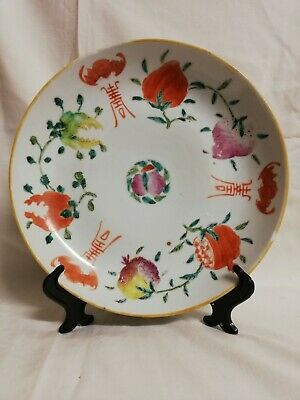 Antique Chinese Famille Rose Plate 2