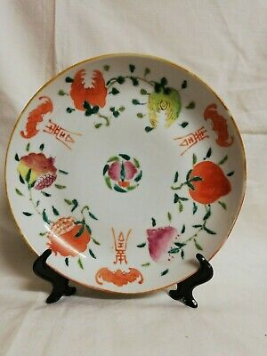 Antique Chinese Famille Rose Plate 3