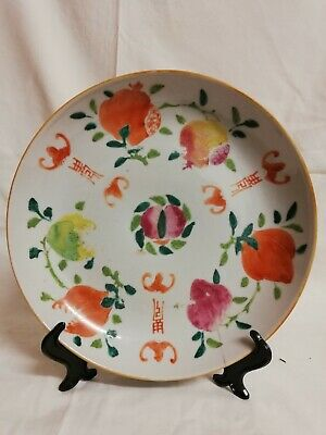 Antique Chinese Famille Rose Plate 4