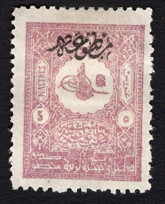 Turkey 1901 stamp Mi#99A MH CV=200€