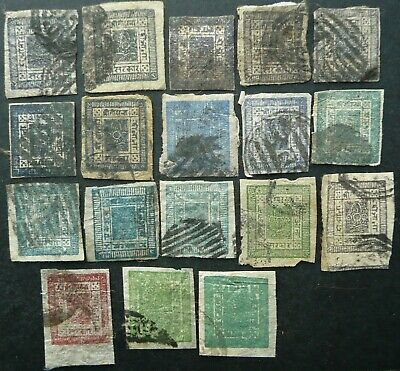 Nepal Early Classics Imperf Lot Of 18 Stamps - Used - Mixed Cond - Interesting!