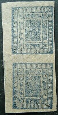 NEPAL 1898-99 1a BLUE IMPERF STAMP PAIR ON SILK PAPER - MINT - SEE!