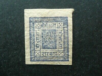 NEPAL 1881 IMPERF 1a BLUE STAMP ON EUROPEAN PAPER - MH - SEE!
