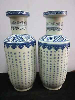 "A Pair Of Rare Chinese Porcelain Vases Fine Painting of ""兰亭序"" Vases China Asian"