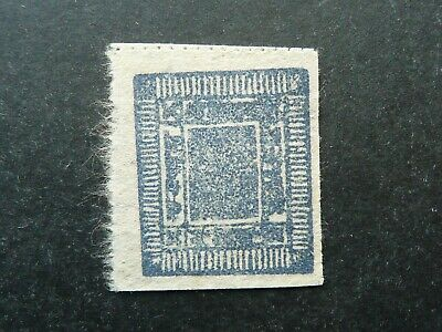 NEPAL 1a BLUE PIN PERF STAMP ON SILK PAPER - MLH - SEE!