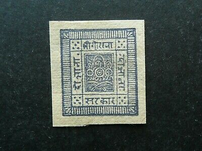 NEPAL 1881 IMPERF 1a BLUE STAMP ON EUROPEAN PAPER - MH - NICE MARGINS - SEE!