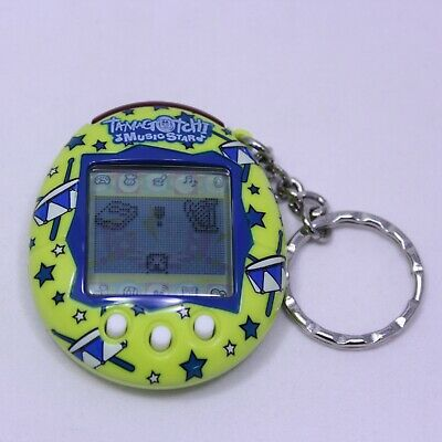 Tamagotchi Connection V6 Music Star Lime Green Yellow Blue Drums Stars Band