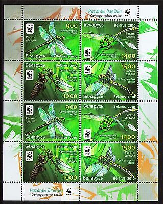 Belarus 2010 Sc740a  Mi824-27  1 MS  mnh  Dragonfly the Green Snaketail. WWF.