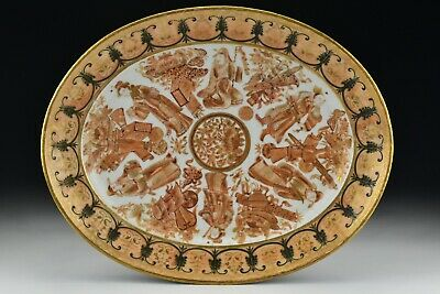 19th Century Chinese Export Porcelain Platter Iron Red / Orange Enamel