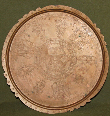 Antique hand made folk engraved floral copper serving tray