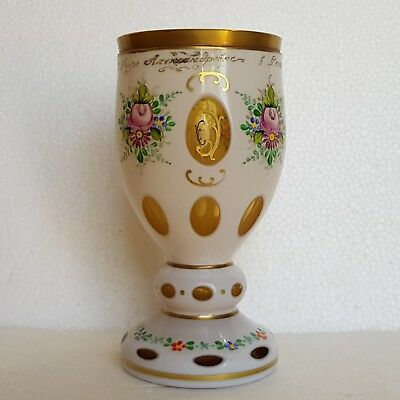 Vintage Bohemian Czech Cut Glass Chalice. Hand Painted.