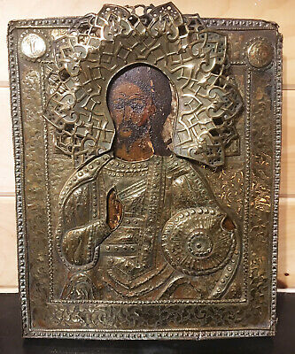 Antique Russian Icon of Christ | Russische Ikone | Alte Ikone | Ikona