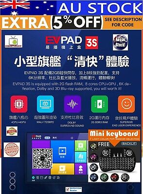 ✅SOLD 74PCS✅2019 EVPAD 3S Free Backlit Keyboard Unblock ASIAN Live TV Box 授权经销商