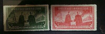 China Stamps – Mao & Stalin, 1950, mint, hinged