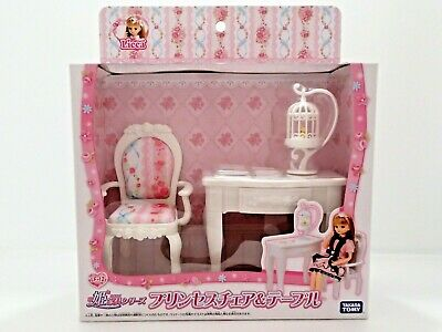 9d4b90f0a TAKARA TOMY LICCA HOUSE HELLO KITTY Sweets Cafe Box 1/6 9in 22cm ...