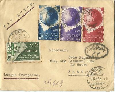 Egypte Serie Upu 10M+22M+30M+ 10M Judicaire Lettre Cover Avion 1949 To France