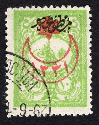 Turkey 1915 stamp Mi#282A used