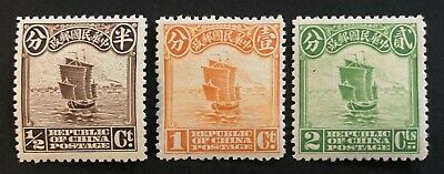 China 1913 3 stamps incomplete set Mi#148-51-I MH CV=6€