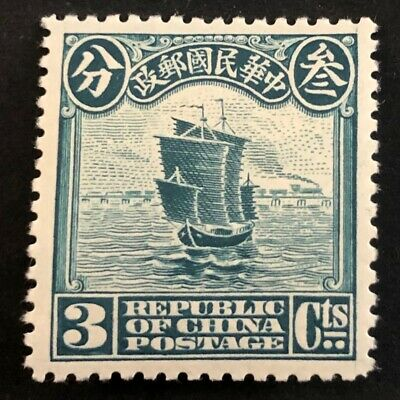 China 1913 stamp Mi#152-I MH CV=7€