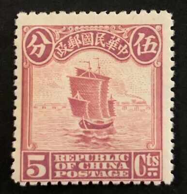 China 1913 stamp Mi#154-I MH CV=26€