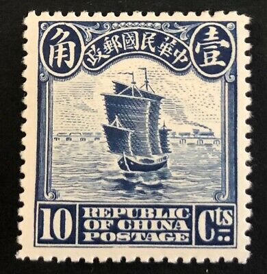 China 1913 stamp Mi#158-I MH CV=35€