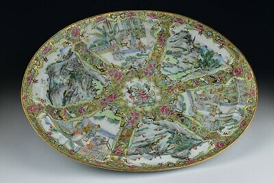 Chinese Famille Rose Porcelain Well & Tree Platter