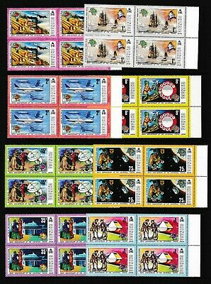Decimal,British,Grenada,1974 UPU Centenary,Set of 8,Blks of 4,SG628-35,MH,#2103