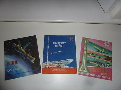 USSR Soviet 'Cosmos'  stamp album and two transport albums approx 200 stamps