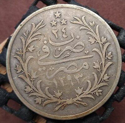 AH1293/24 1898 Egypt 10 Qirsh silver coin KM# 295