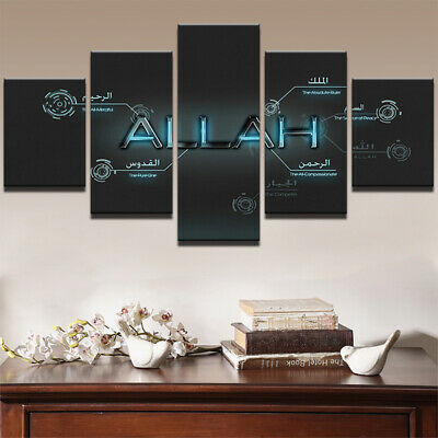 Islamic Allah The Qur'an 5 Pieces canvas Wall Art Print Picture Home Decor