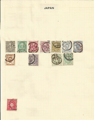 Early Japan Stamp Collection On 4 Al;bum Pages