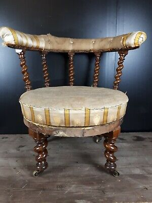 Antique 19th Century walnut twist low revolving chair