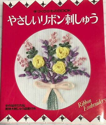 Japanese Ribbon Embroidery Book