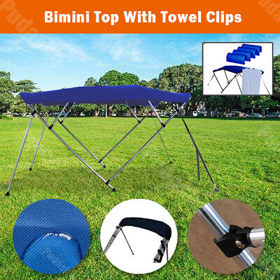 4 Bow Boat Bimini Top Canopy Cover 8 ft Free Clips 79''-84'' Support Poles BB4N1