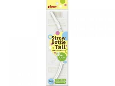Replacement Straw for Pigeon Straw Bottle Tall 330ml