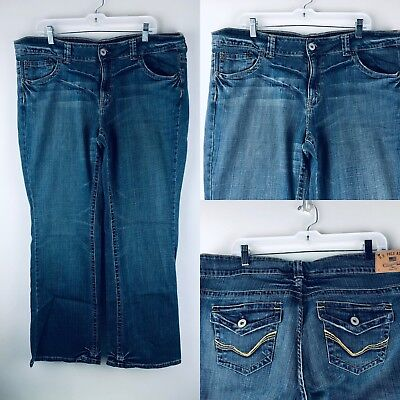 35542a01505 US Polo Assn Jeans Womens 17 18 Vintage Bootcut High Waist Distressed  Stretch