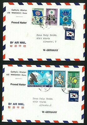 Chatolic Mision Korea 2 cover to germany VF used