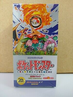 Sealed Pokemon Japanese 1st ED CP6 20th Anniversary Set Booster Box | New Sealed