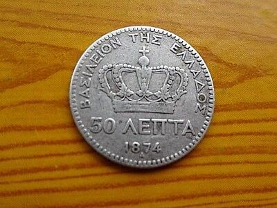 """RARE"" Greece Silver 50 Lepta 1874 A King George I 1845-1913 AD High grade."