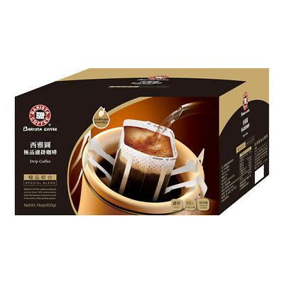 [BARISTA] Special Blend Arabica Beans Instant Drip Ground Coffee 50pcs/1box NEW