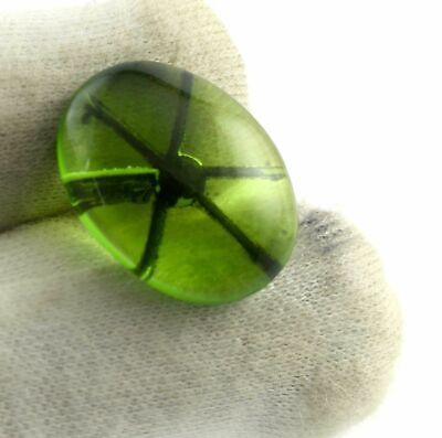 Japan Quality Trapiche Emerald 14.5CT Loose Gemstone JAPANQ9383