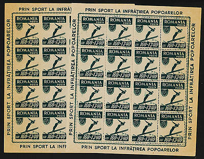 1946 Romania Sc#B340 Sports Sheets of 16 Perf & Imperf