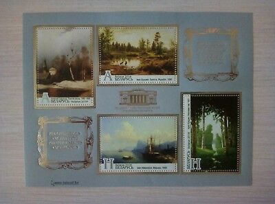 Limited Edition 2018 Belarus. Masterpieces of painting from museums Belarus. MNH