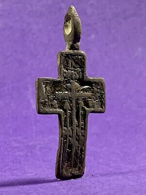 Lovely Post Medieval Bronze Crucifix Christian Cross Amulet Wearable