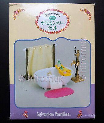 Sylvanian Families Vintage Ceramic Bath Shower Set UNUSED Japanese Retired
