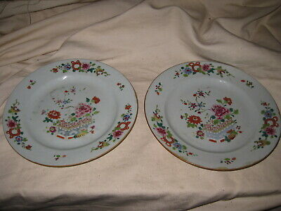 """2 Qianlong 18th Century Plates 8-7/8"""" Famille Rose Chinese Export Porcelain"""
