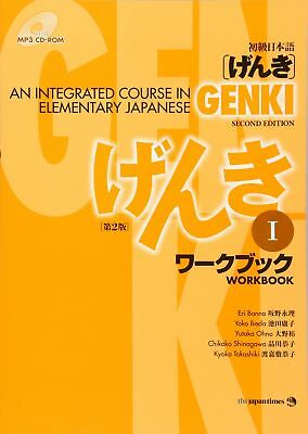Japanese Language Workbook Genki 1 An Integrated Course in Elementary Book